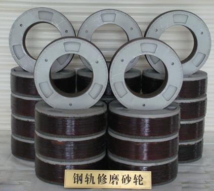 High Pressure Rail Grinding Wheel High Pressure Grinding